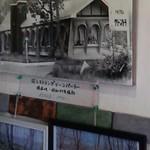 58817188 - 入口に旧店の写真(昭和45年でsince1970!!)。店に歴史あり♪