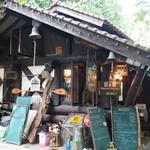 正直村 - メインのログハウス