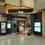 カフェレストラン リップル - 大阪駅ビルのホテル1階