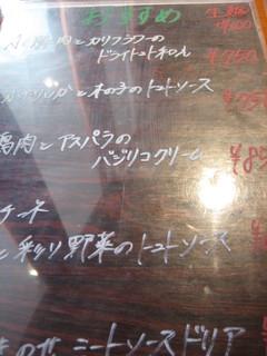 カフェ・ハット - 日替わりランチメニュー