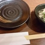仙台牛タン 松阪鶏焼肉 福島西屋 - 戦闘準備&付だし♪