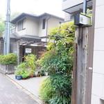 くずし懐石 縁 - 京都御所の向かいにあります