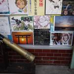 ウスヤ精肉店 - 外観~☆