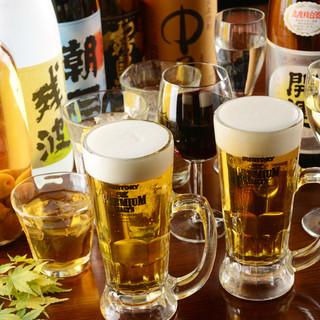 2.5H飲み放題980円or生ビール付飲み放題1480円
