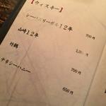 58825433 - うひょ〜