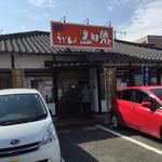 手延べうどん 黒田藩 - お店です
