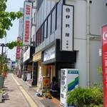 伊勢屋 - 京王線北野駅前の「伊勢屋」さんです