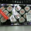 魚魚鮮 - 料理写真:ねぎとろ巻480円(税別)