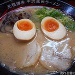 元祖博多 中洲屋台ラーメン 一竜 - ラーメン(煮たまご)
