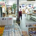 道の駅 愛ランド湧別 - 店内