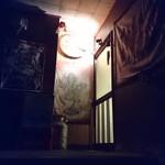 レッドホットチリペッパー - 階段上
