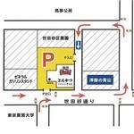 とんかつ神楽坂さくら - 駐車場は馬事公苑側からお入り下さい。※世田谷通り側は出口線用。※駐車場は2時間迄無料
