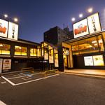 とんかつ神楽坂さくら - 夜は23時迄営業しております。ごゆっくりとんかつをお楽しみください。