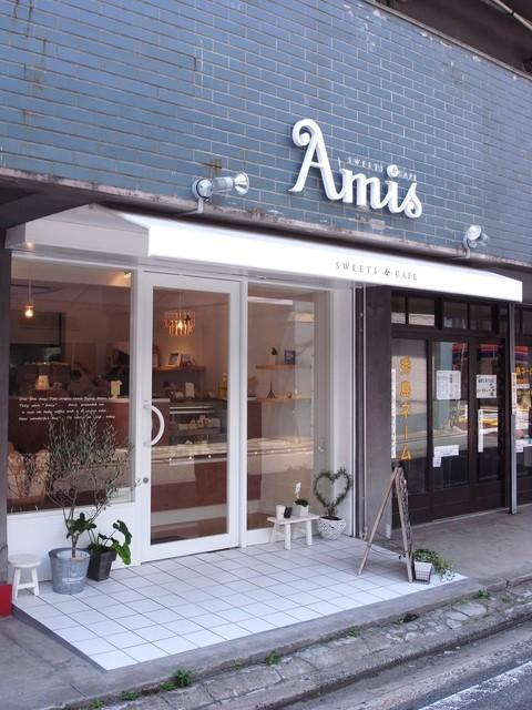 Amis - かわいい!