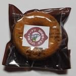 シャルドン - 料理写真:UFO焼きドーナツ(鹿島路りんご)
