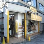 堀田牛肉店 - 千歳烏山駅南口にあります
