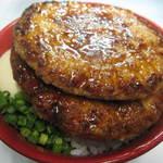 モンストロ バーベキュー - 料理写真:ロコモコ丼ダブル/920円