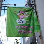 TEDDY'S DINER -