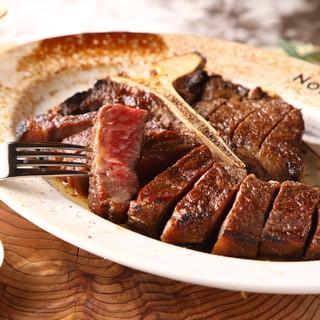 旨い牛肉へのこだわり