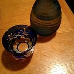 58835330 - 『黒帯』1合¥900-