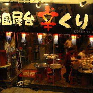 韓国屋台風の雰囲気のお店!ぜひお気軽にお立ち寄りください!