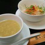 あいば - ふわとろ天津飯ランチset850円 コーンスープ  ・ サラダ・杏仁豆腐が付く