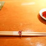 乙女寿司 - 箸も可愛い