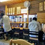 らーめん丸木屋 - カウンター席(2010年11月)