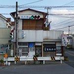 むさし屋食堂 - 外観写真:2010/11/27撮影