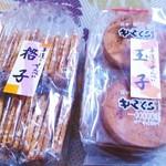 御煎餅処 ねぼけ堂 - 料理写真:どちらも¥350円税込み基本この金額の様です