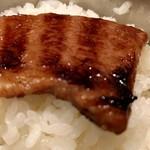 58842808 - ロースon the rice