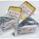 蒜山ラッテバンビーノ - 料理写真: