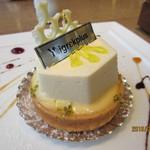 イグ・カフェ - 期間限定のケーキ