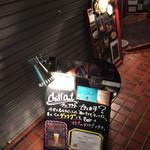 バー インセンス - インセンス、ビルの前の立看板