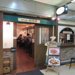 グリル欧風軒 - 大阪駅前第4ビル