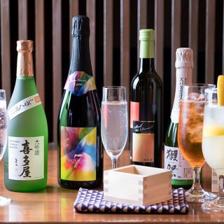 ■こだわりの日本酒は299円より■