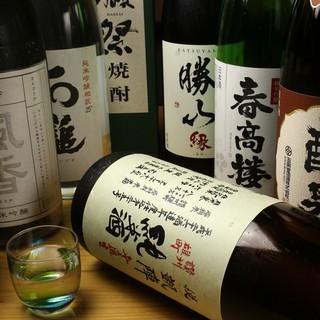 日本酒約15種類焼酎30種類