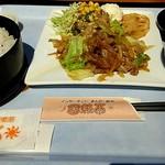 亜熱帯 - 料理写真:
