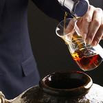 中国料理 燦宮 - かぐわしい芳醇な飴色の美酒