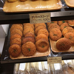 アルヘイム - 牛すじカレー☆パン