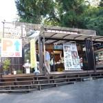本家鮪屋 - 併設された海産物直売所