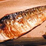 個室馳走屋 海音 - 【ランチ】脂も塩加減も程よくおいしい塩鯖でした。