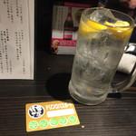 串屋横丁 - ドリンクパスポートで一杯目無料