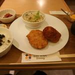 四季愛菜ダイニング - 懐かしコロッケ御膳