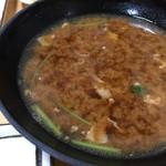 豚竹林 - 珍味スタミナスープ  ¥250