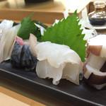 寿司処ちはる -