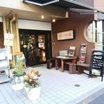 58861869 - 麺屋ゲンテン通り