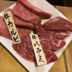 サカイ食堂 - 肉3種盛り