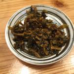 博多三氣 - これが 辛子高菜 どんだけ 食べても良かよ〜