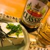 Ajihyakusen - 料理写真:限定のクラシックと、お通しのヤッコ